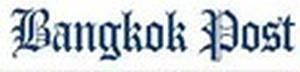 Royaltie Proximity Marketing ads on Bangkok Post Thailand