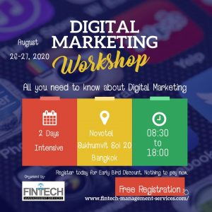 Digital Marketing Workshop August 26-27 2020
